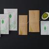 梅ヶ島の隠れ茶セット:新しいパッケージ販売を記念して!